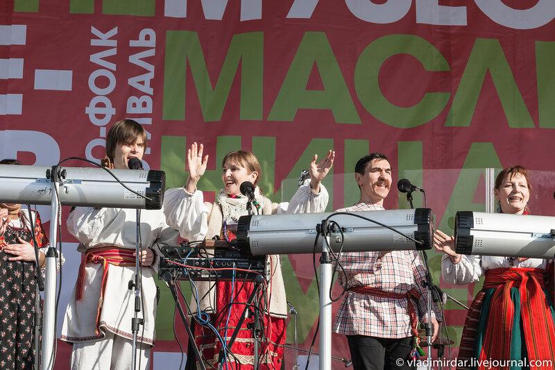Ансамбль Дмитрия Покровского - Масленница в Музеоне