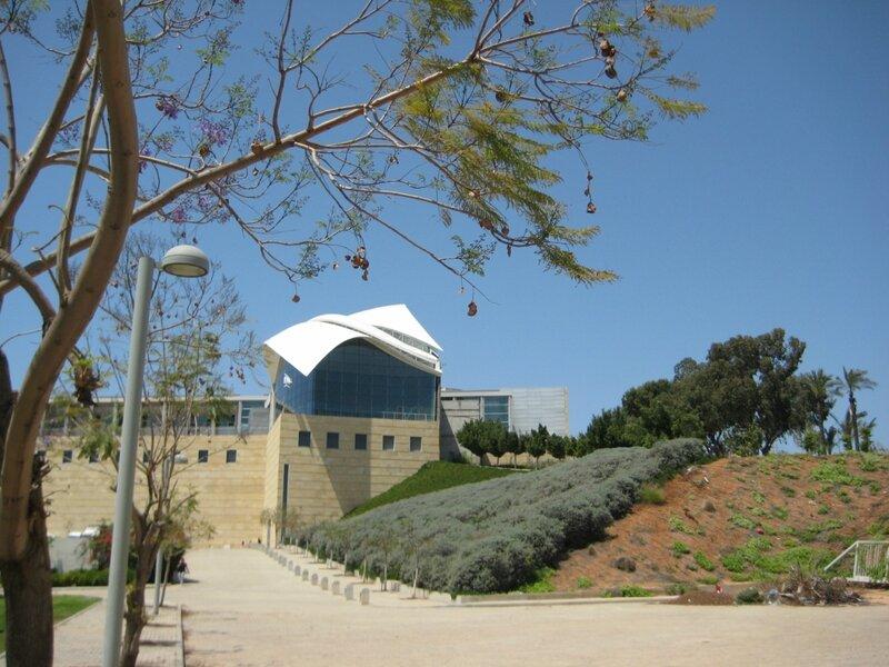 университет в Тель-Авиве 1.JPG