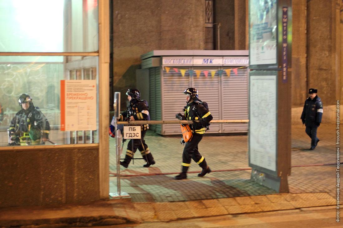 пожар в метро учения МЧС фотографии