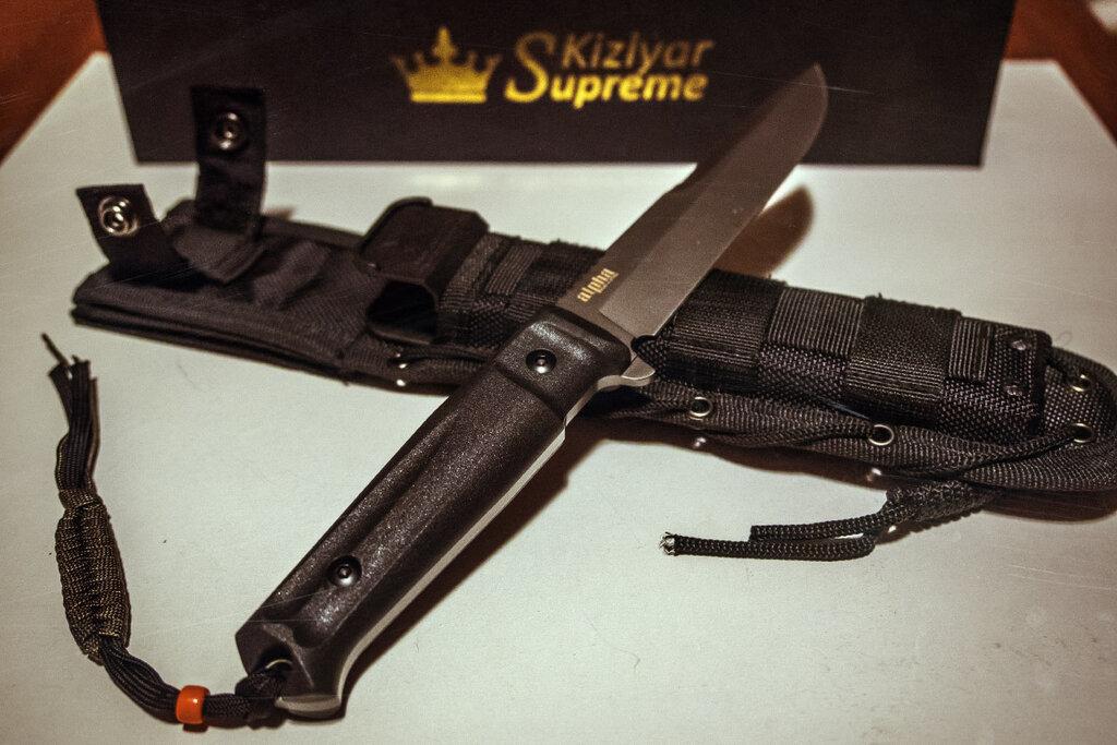 Нож Kizlyar Supreme