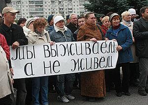 Сотни тысяч пенсионеров в Молдове выживают в нищете