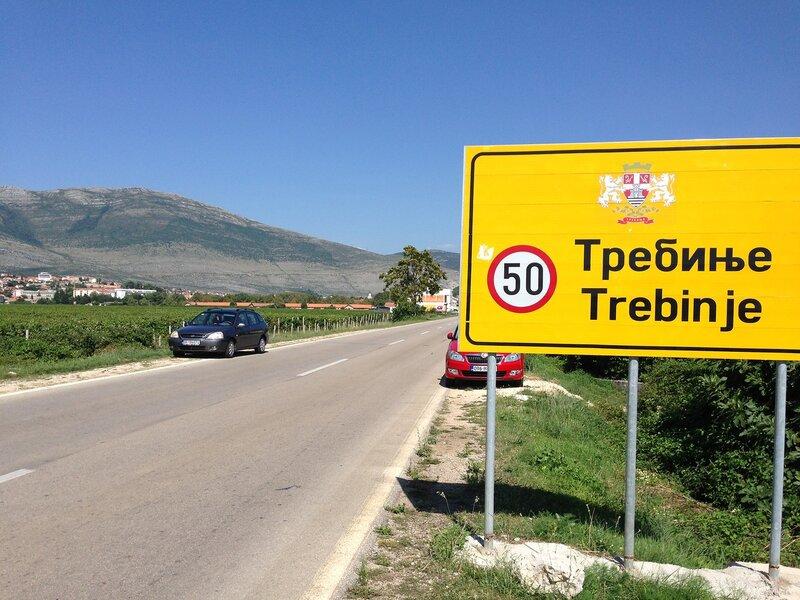 Требинье, Герцеговина