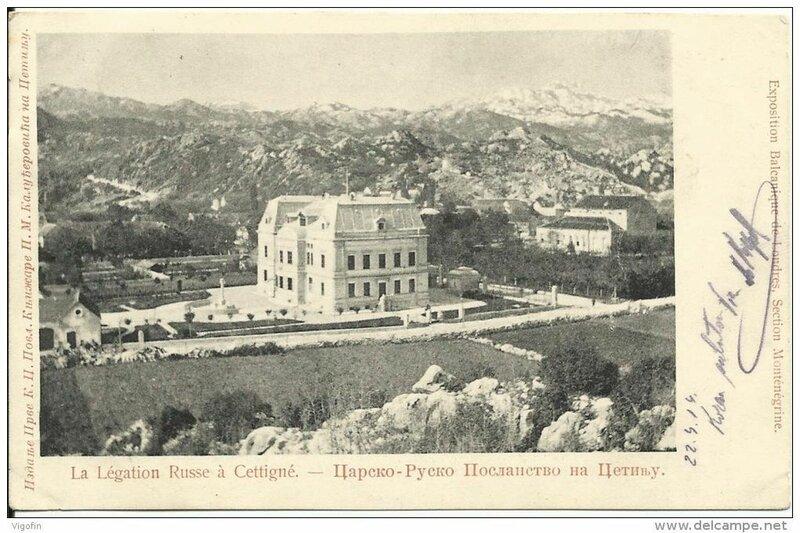 Русское посольство в Цетинье в старые времена