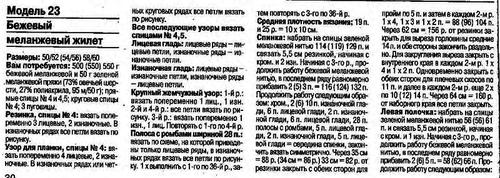 https://img-fotki.yandex.ru/get/6817/163895940.1de/0_1031de_e99c105c_L.png