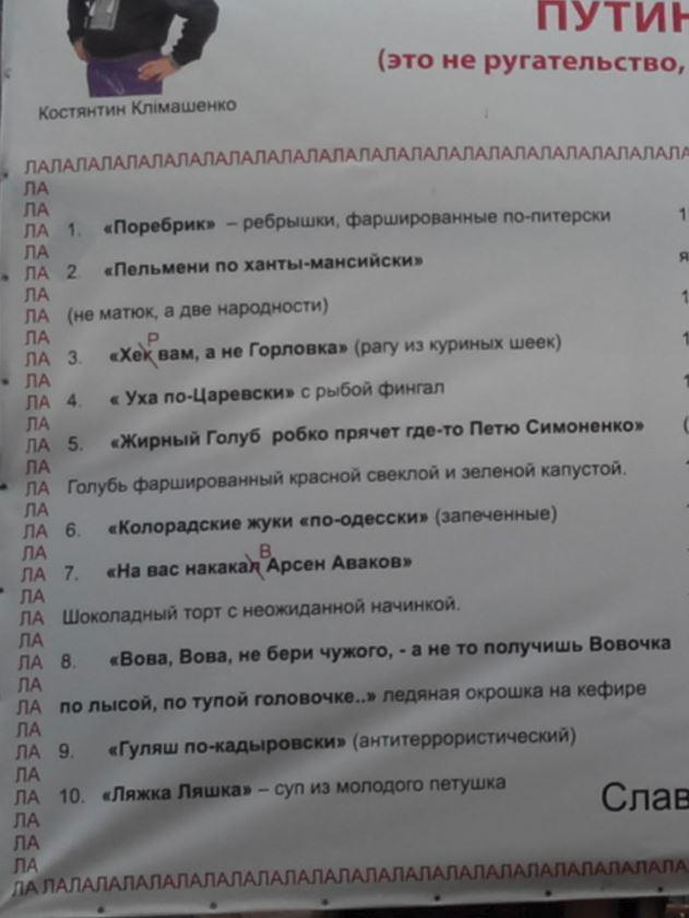 http://img-fotki.yandex.ru/get/6817/225452242.25/0_1370b8_8122b9e7_orig