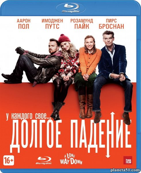 Долгое падение / A Long Way Down (2013/BDRip/HDRip)