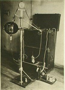 Общий вид аппаратов рентгеновской станции № 5