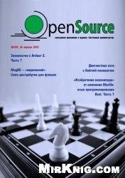 Журнал Open Source №129 2013