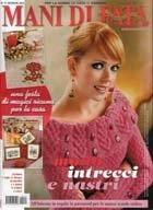 Журнал Mani di fata №12,  2005