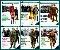 Журнал Военно-историческая серия Солдатъ. Сборник №7 (2002 – 2003) PDF pdf 254Мб