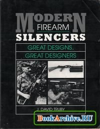 Книга Modern Firearm Silencers.