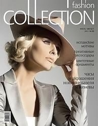 Журнал Fashion collection №88 2012