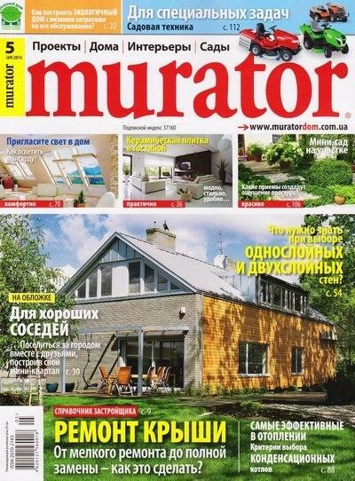 Книга Журнал: Murator №5 (май 2014)