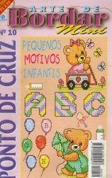 Книга Arte de Bordar & Ponto Cruz MINI № 10