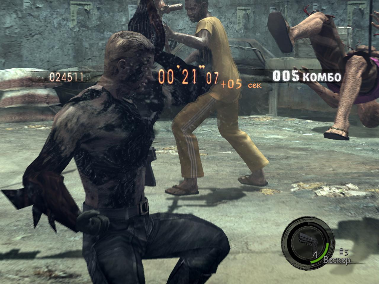 Uroburos Wesker (Dirty) 0_10ebf0_58fdd3ce_orig
