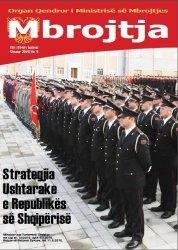Журнал Mbrojtja №9 2015