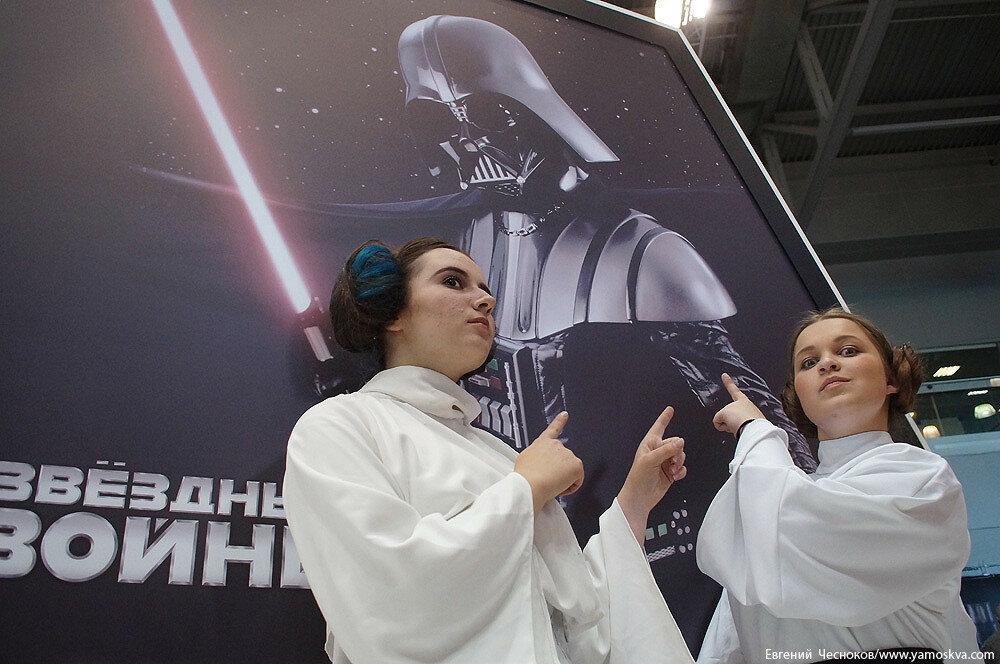 Осень. Comic Con. Звёздные войны. 03.10.15.06..jpg