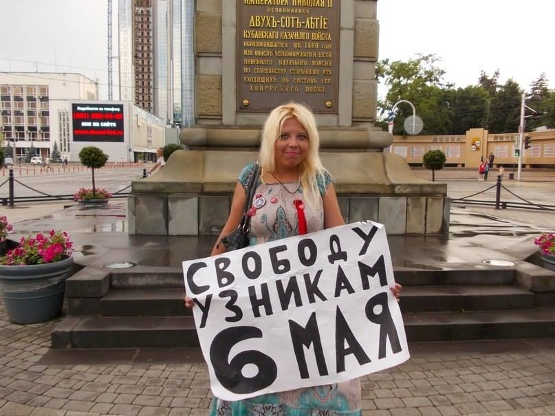 Организатор «Марша за федерализацию Кубани» Дарья Полюдова до сих пор в СИЗО