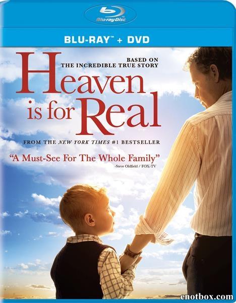Небеса реальны / Heaven Is for Real (2014/BDRip/HDRip)