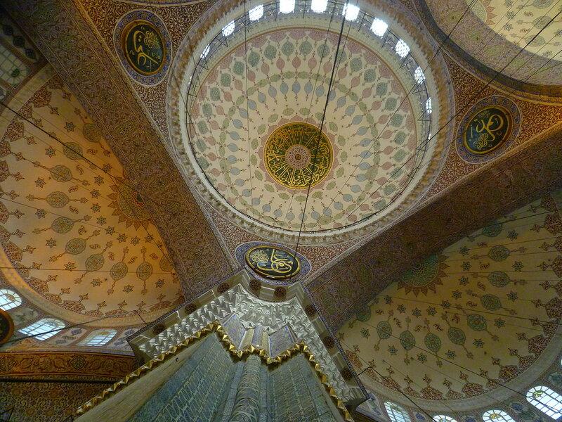 В мечети - Стамбул, Турция (The mosque - Istanbul, Turkey)