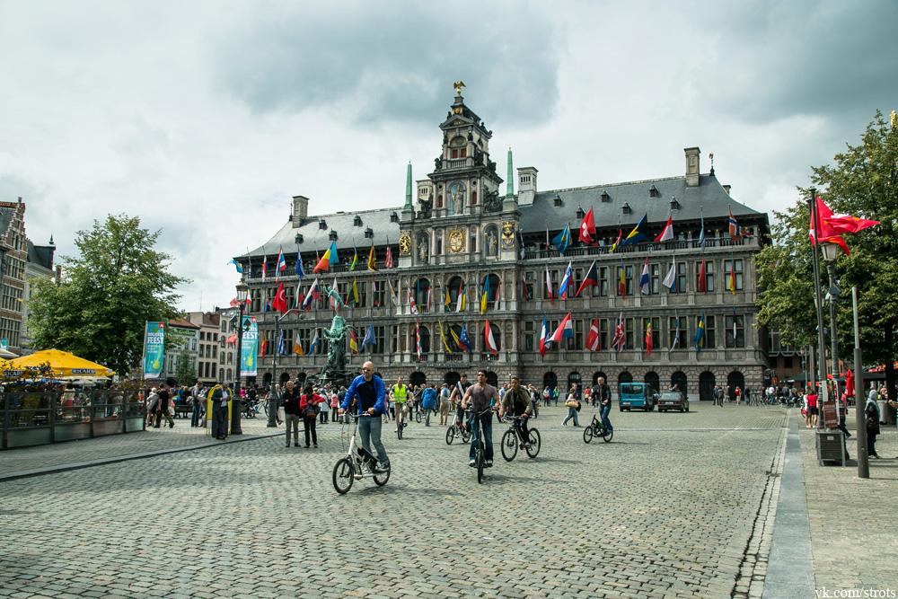 Антверпен Ратуша