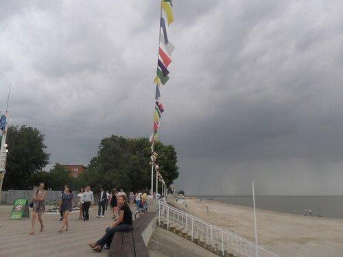 В день дождевых облаков