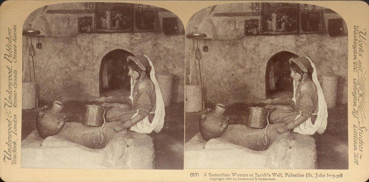 Самаритянка у Колодца Иакова. 1900