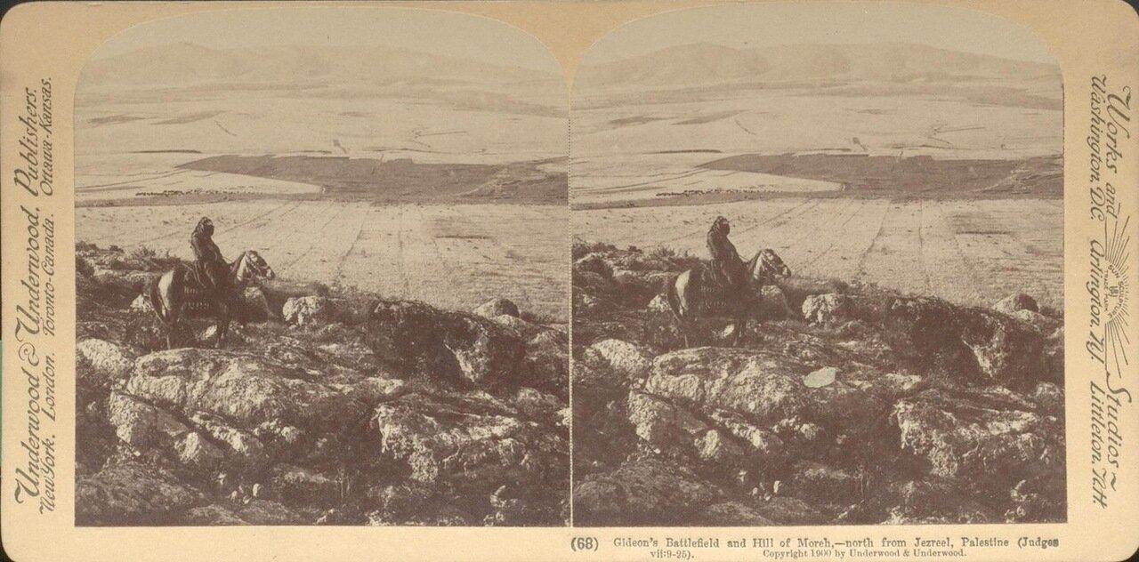 Поле сражения Гедеона. 1900