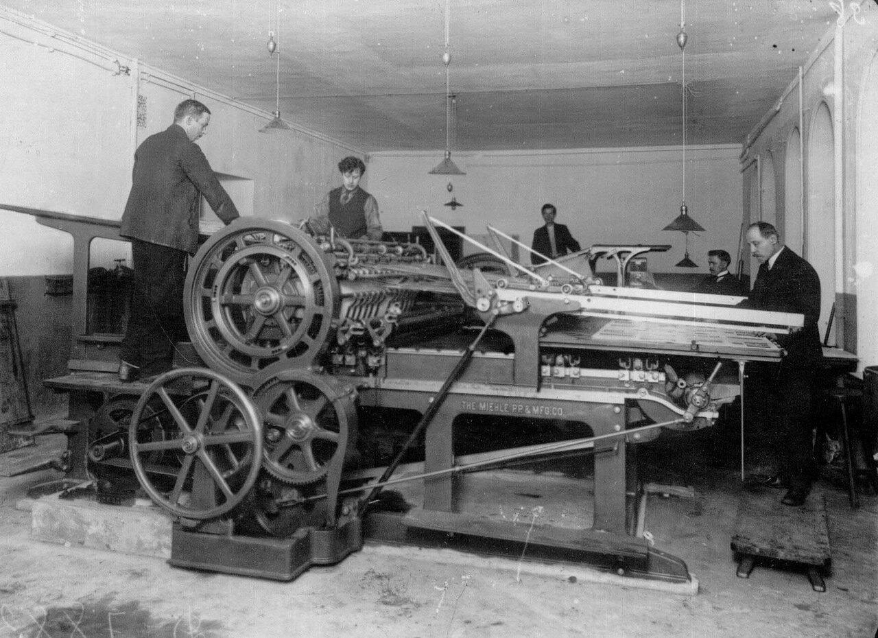 06. Печатная машина