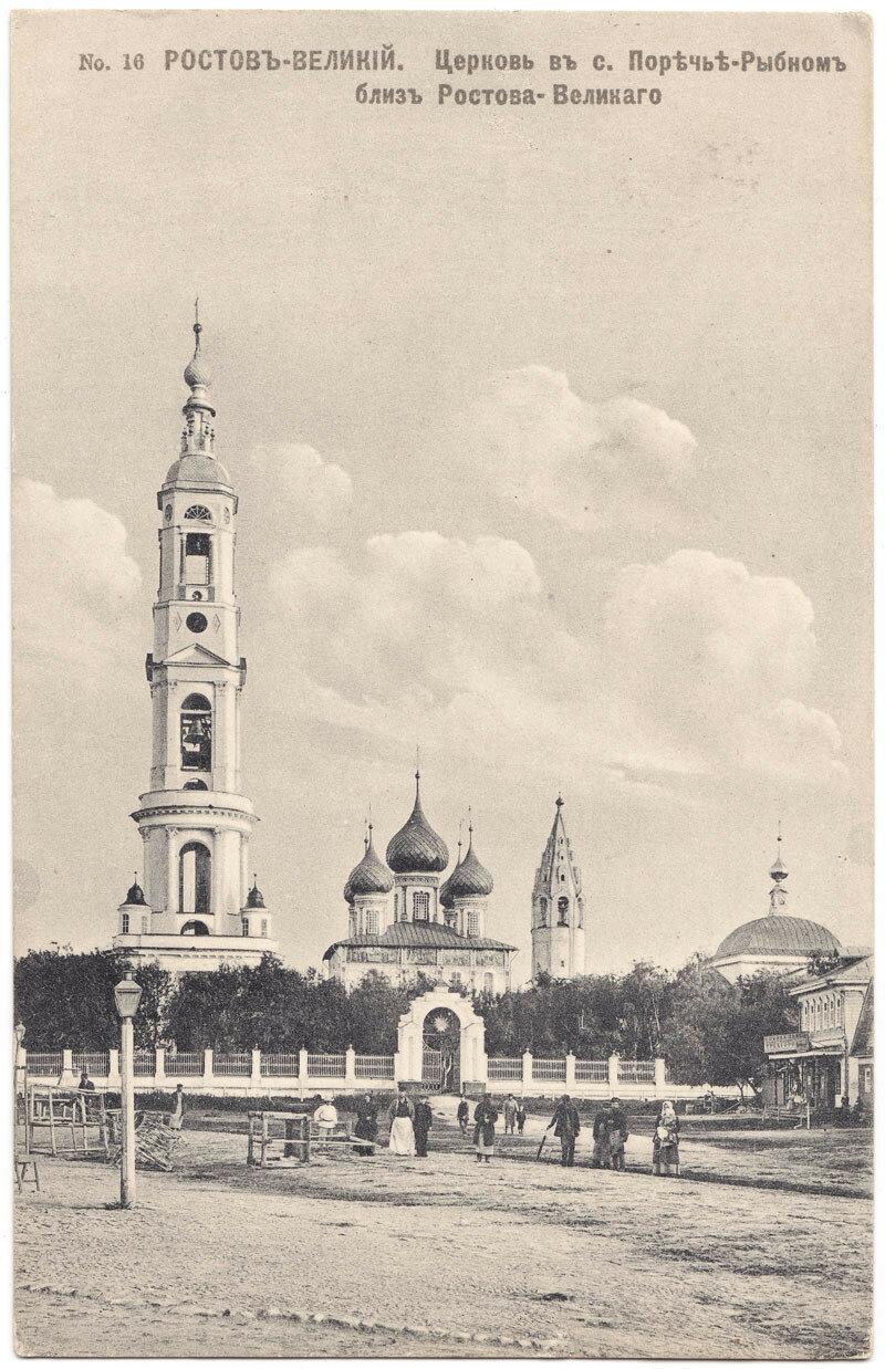 Окрестности Ростова. Церковь в селе Поречье-Рыбном