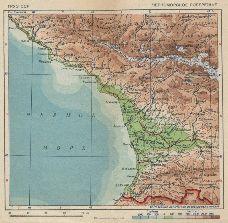 Грузинская ССР. Черноморское побережье