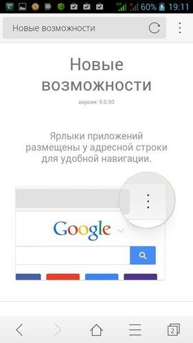 Кнопка контекстного меню открытой страницы