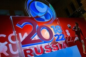 Чемпионат мира по футболу в 2018 не будет сорван