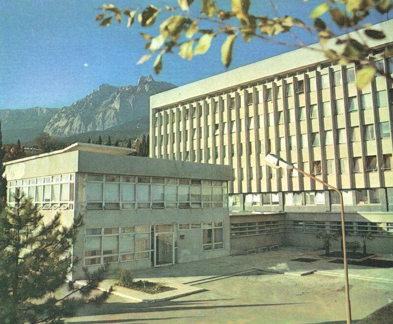 Здание курортной поликлиники в Мисхоре