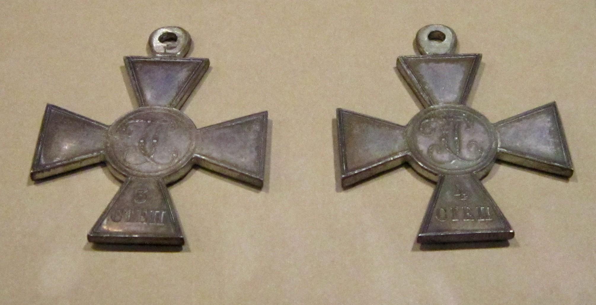 Георгиевский солдатский крест III и IV степени.