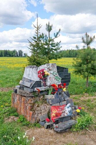 Уничтоженный памятник ВОВ, Анашкино