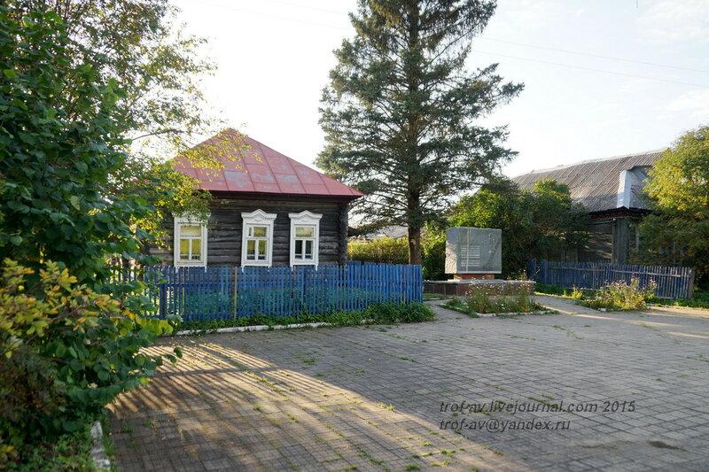 Дом, где пытали Зою Космодемьянскую, Петрищево