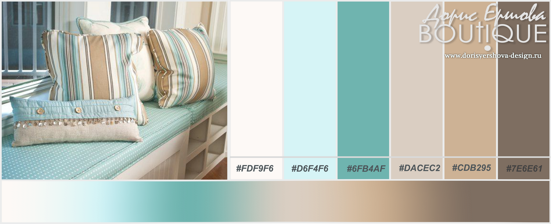 цветовая палитра для дизайна, морские цвета, бирюзовый, молочно-белый, песочный