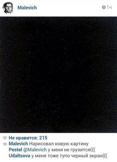 Если бы Instagram придумали несколько веков назад... 0 11e817 fdf73159 orig