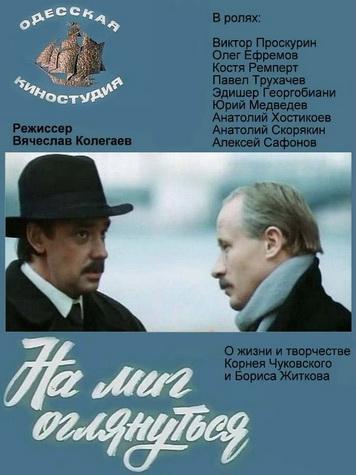 http//img-fotki.yandex.ru/get/6818/222888217.139/0_e72fa_23e09c_orig.jpg