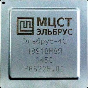 Российский микропроцессор Эльбрус-4С