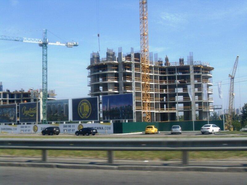 Жк зарічний 15 37 п 2015 будується