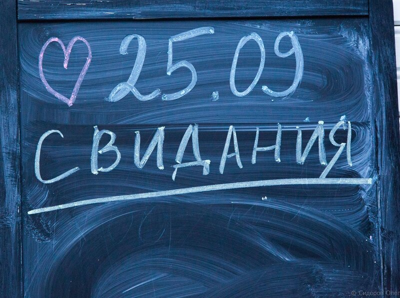 роман-21.jpg