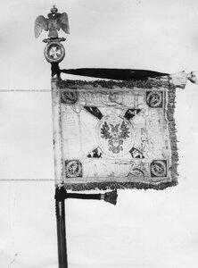 Знамя конвоя периода правления Александра II.