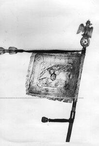 Знамя конвоя периода правления Алнксандра II (оборотная сторона).