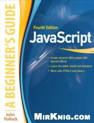 JavaScript: A Beginner's Guide, 4th edition