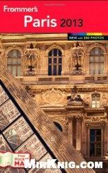 Книга Frommers Paris 2013