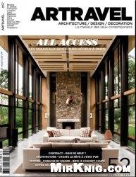Журнал Artravel №52 2013