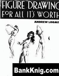 Книга Figure drawing for all it's worth pdf 23,81Мб