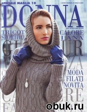 Журнал Speciale Maglia №10 2010 Donna